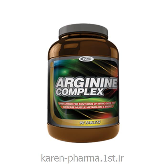 آرژنین کمپلکس افزایش خونرسانی به عضلات 90 عدد قرص