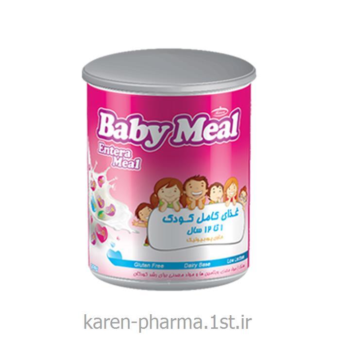 بی بی میل کمک به افزایش وزن کودکان قوطی 300 گرمی