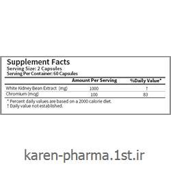 کربوفایت ، کاهش جذب کربوهیدرات پیچیده و کمک به کاهش وزن 120 عدد کپسول