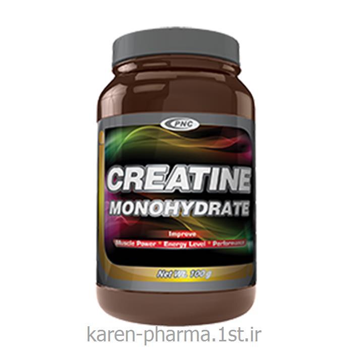 کراتین منو هیدرات، افزایش قدرت عضلات قوطی 300 گرمی