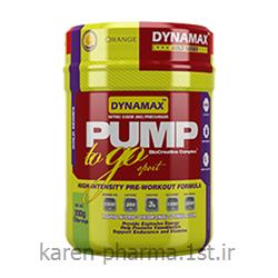 پمپ داینامکس، افزایش قدرت انفجاری و توان عضلانی قوطی 300 گرمی
