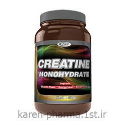 کراتین منو هیدرات ، افزایش قدرت عضلات قوطی 100 گرمی