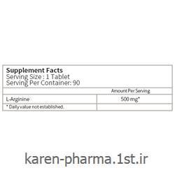ال آرژنین 500mg، افزایش رشد قدی 90 عدد قرص