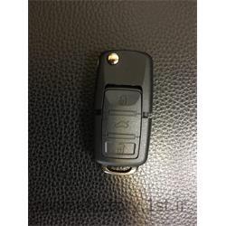 عکس سایر محصولات الکترونیکی خودروقاب ریموت 3 کلید سمند