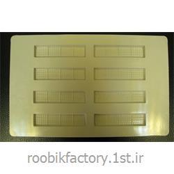 عکس قالب هاقالب شکلات پلی کربنات مدل تابلت حصیری