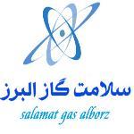 سلامت گاز البرز