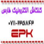 لوگو شرکت کنکاش الکترونیک فارس