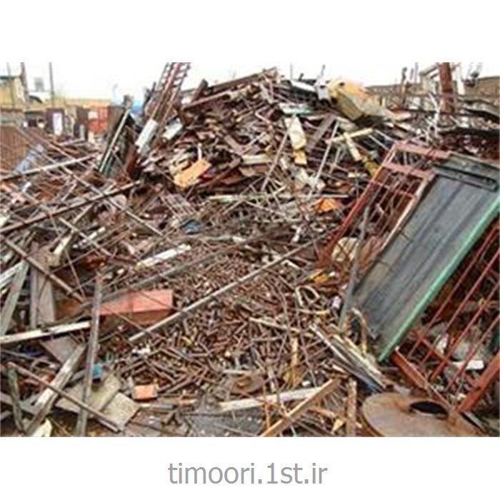 خریدضایعات وآهن الات ساختمانی