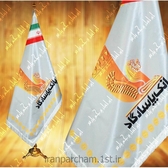 پرچم تشریفات ساتن چاپ دیجیتال 49