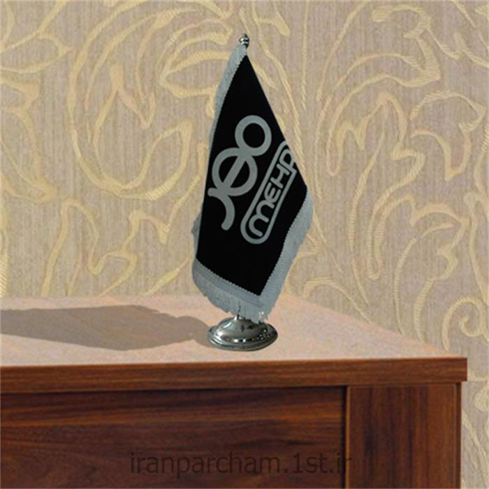 پرچم رومیزی ساتن کد S23