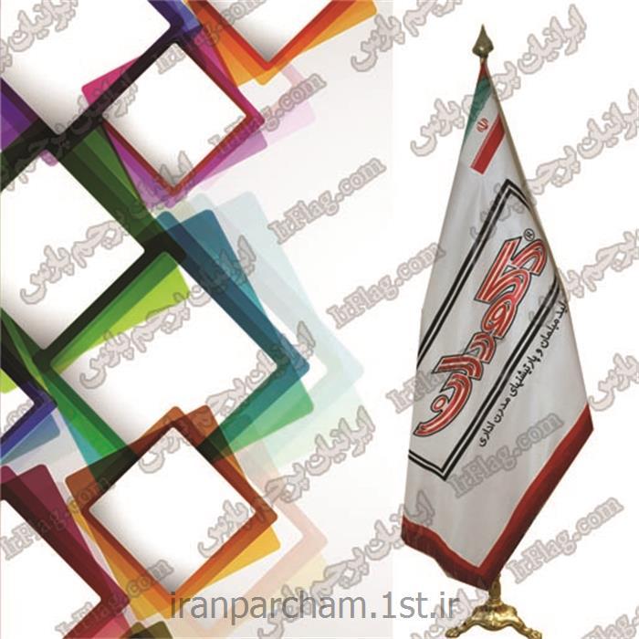 پرچم تشریفات ساتن 27