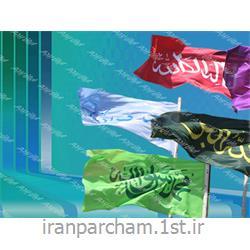 پرچم اهتزاز ساتن عمودی و مذهبی 06