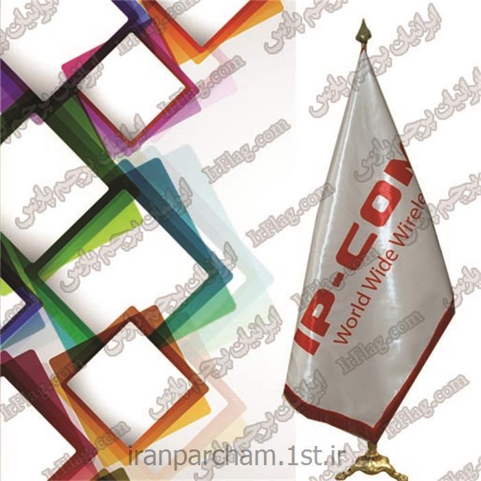 پرچم تشریفات ساتن 28