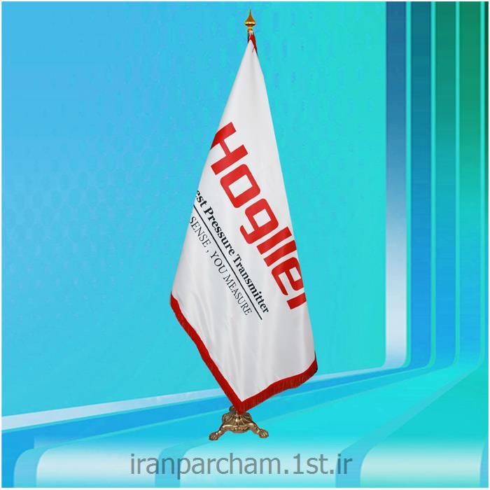 پرچم تشریفات ساتن چاپ دیجیتال 17