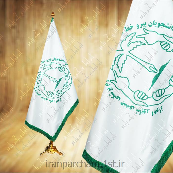 پرچم تشریفات ساتن چاپ دیجیتال 41