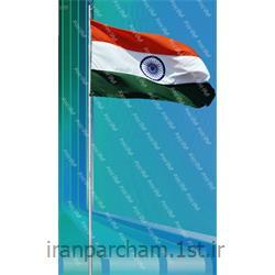 پرچم اهتزاز ساتن کشور هند