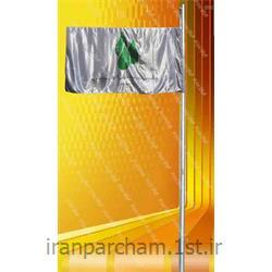 پرچم اهتزاز ساتن تبلیغاتی افقی 05