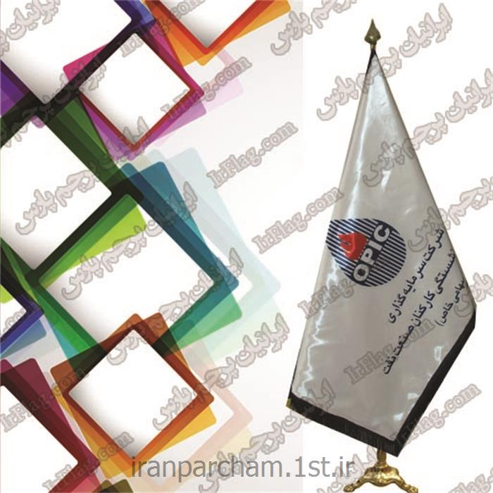 پرچم تشریفات ساتن 36