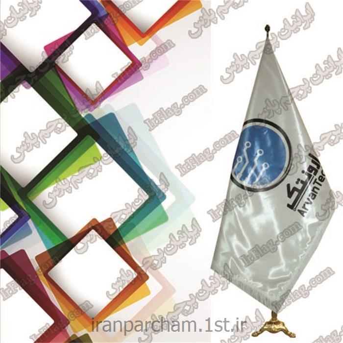 پرچم تشریفات ساتن 43