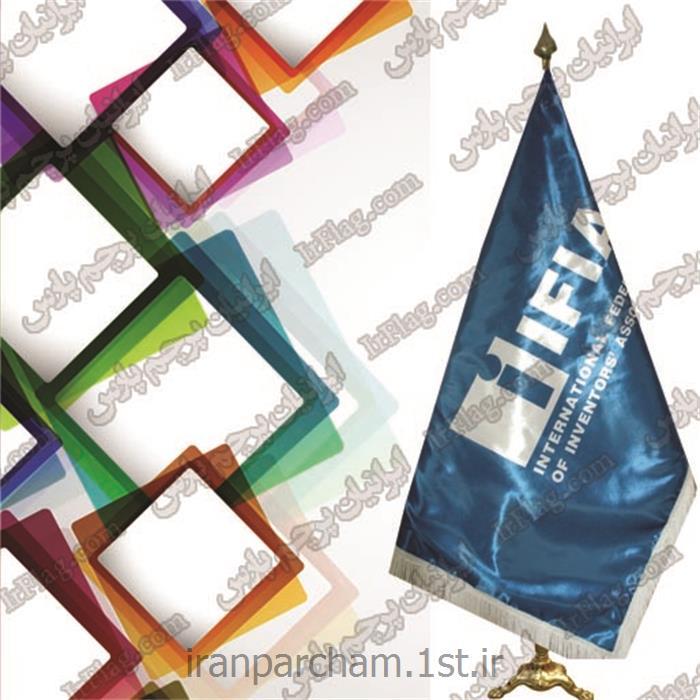 پرچم تشریفات ساتن 11