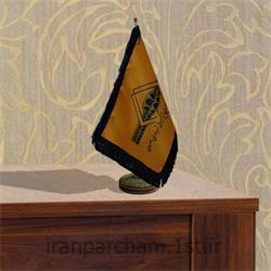 پرچم رومیزی ساتن چاپ دیجیتال مدل S7