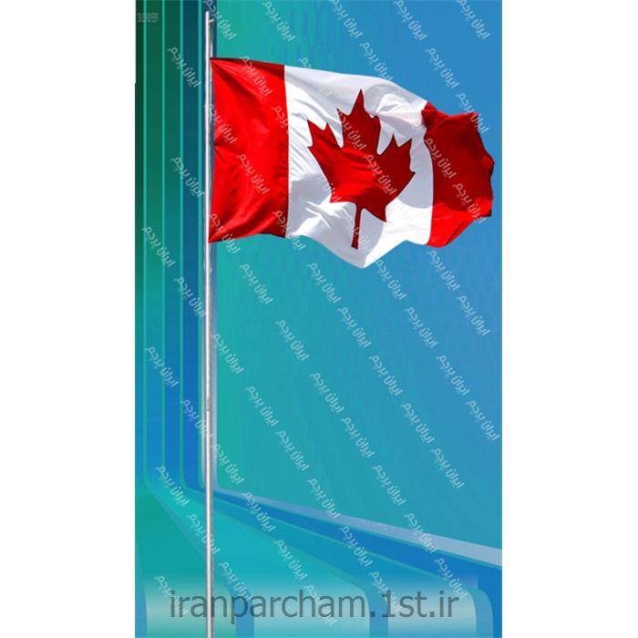 پرچم اهتزاز ساتن کشور کانادا