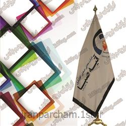 پرچم تشریفات ساتن 25