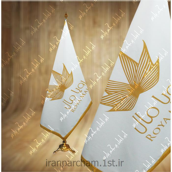 پرچم تشریفات ساتن چاپ دیجیتال 42
