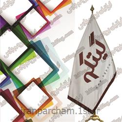 عکس پرچم، بنر و لوازم جانبیپرچم تشریفات دیجیتال ساتن درجه یک مدل 60