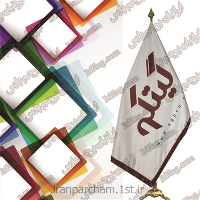 پرچم تشریفات دیجیتال ساتن درجه یک مدل 60
