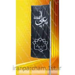پرچم اهتزاز عمودی و مذهبی 03