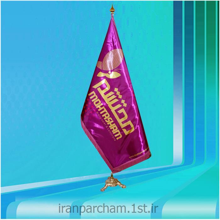 پرچم تشریفات ساتن چاپ دیجیتال 19