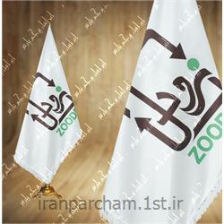 پرچم تشریفات ساتن چاپ دیجیتال 51
