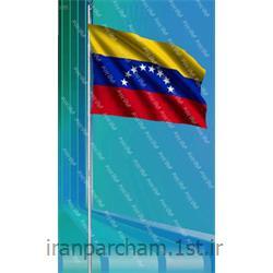 پرچم اهتزاز ساتن کشور ونزوئلا