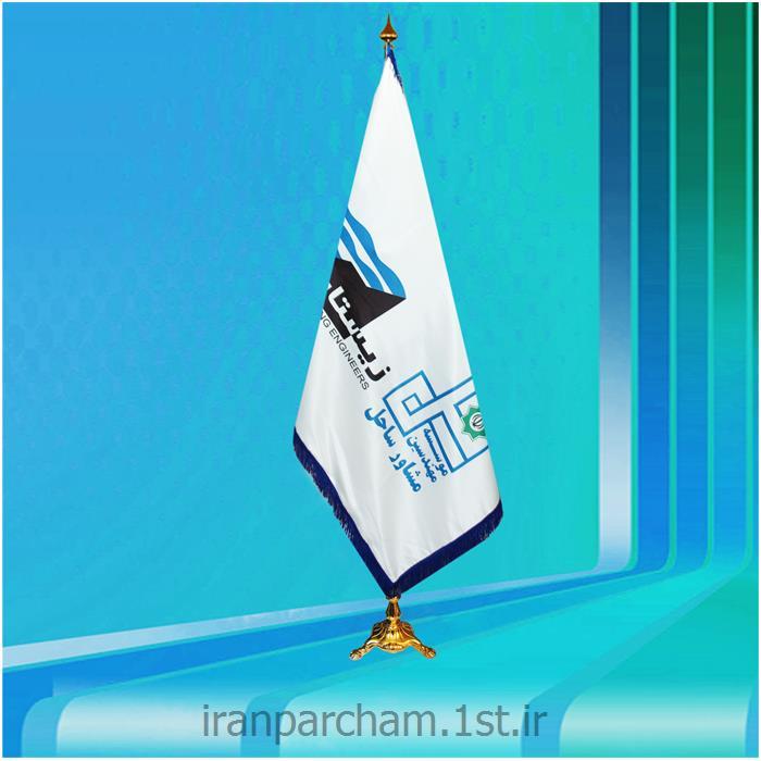 پرچم تشریفات ساتن چاپ دیجیتال 23
