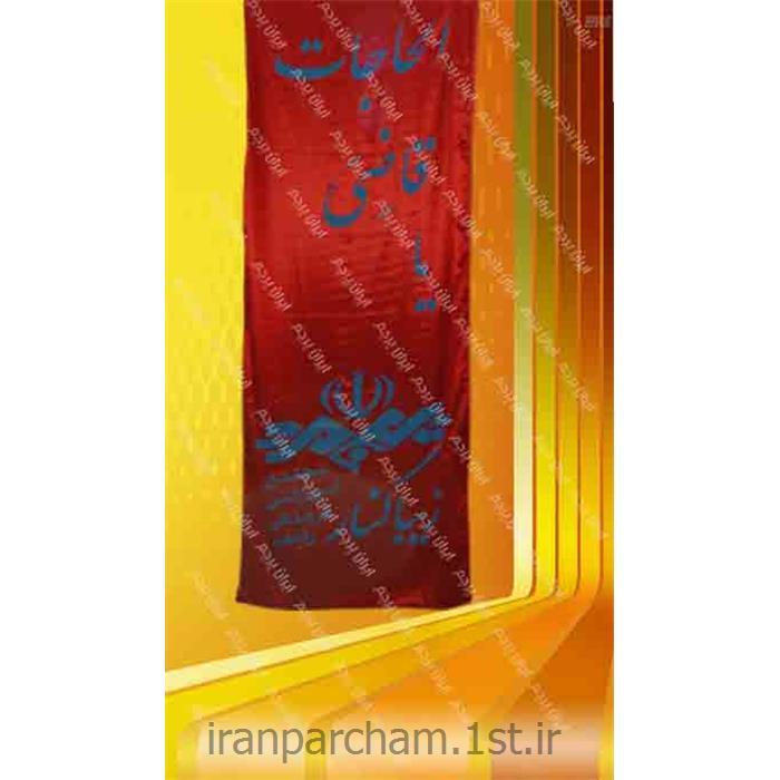 پرچم اهتزاز ساتن تبلیغاتی عمودی 04