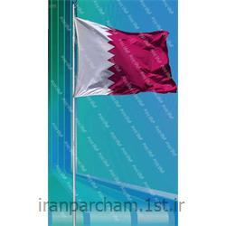 پرچم اهتزاز ساتن کشور قطر