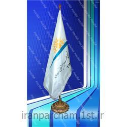 پرچم تشریفات ساتن ژاپن