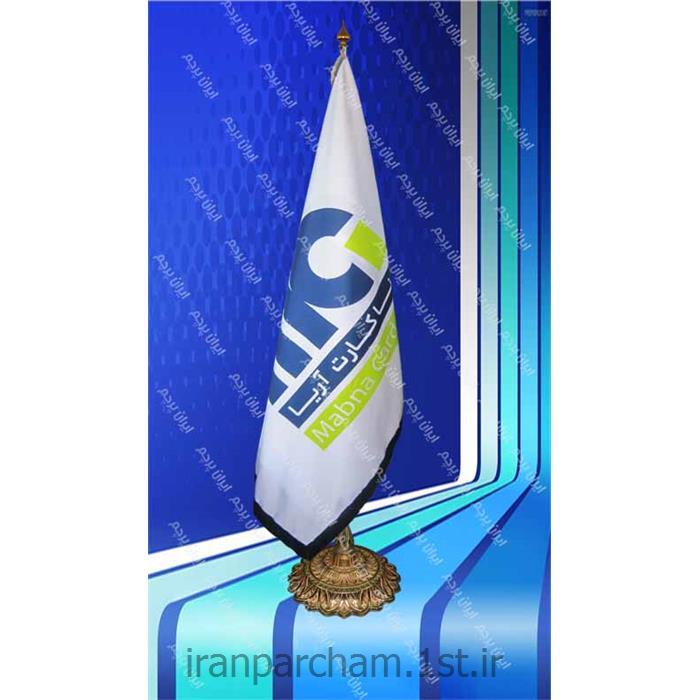 پرچم تشریفات ساتن دیجیتال04