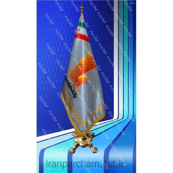 پرچم تشریفات ساتن دیجیتال03