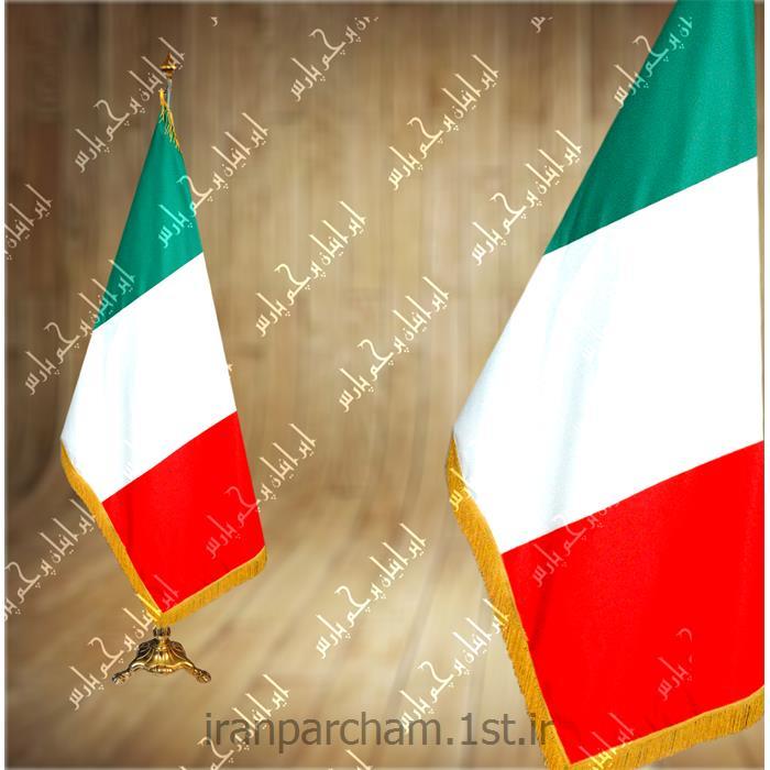 پرچم تشریفات ساتن کشور ایتالیا