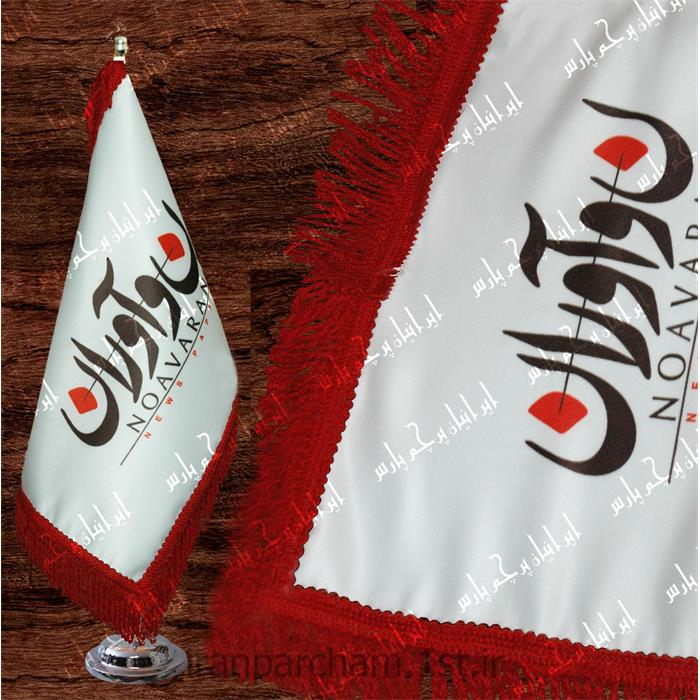 پرچم رومیزی ساتن تبلیغاتی چاپ دیجیتال 41