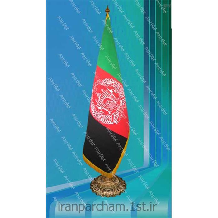پرچم تشریفات جیر کشور افغانستان