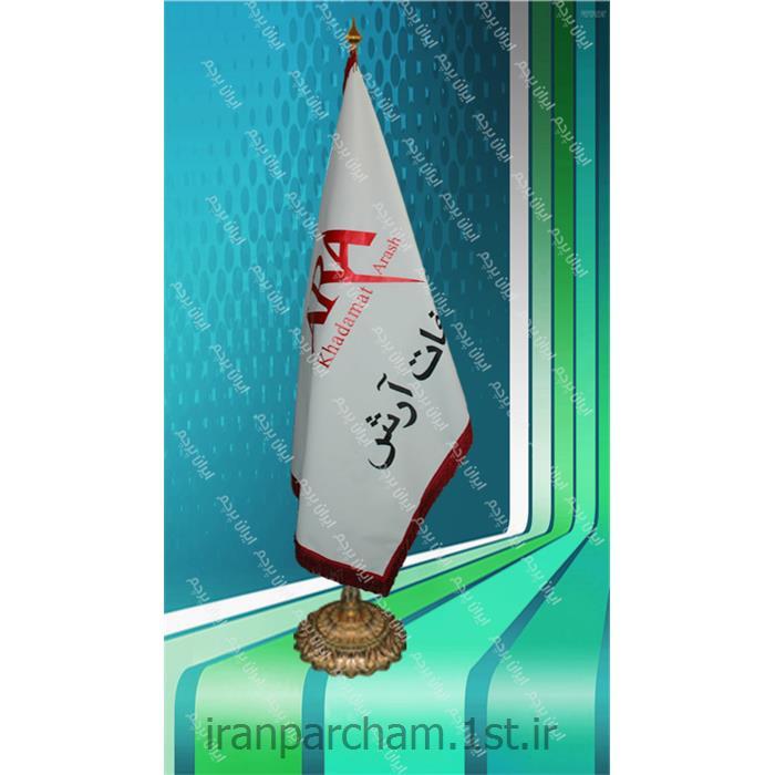 پرچم تشریفات جیر لیزر 02