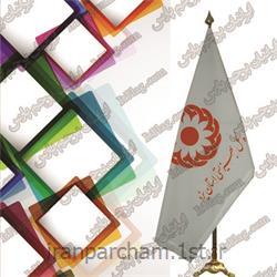 پرچم تشریفات ساتن درجه یک چاپ سیلک 48