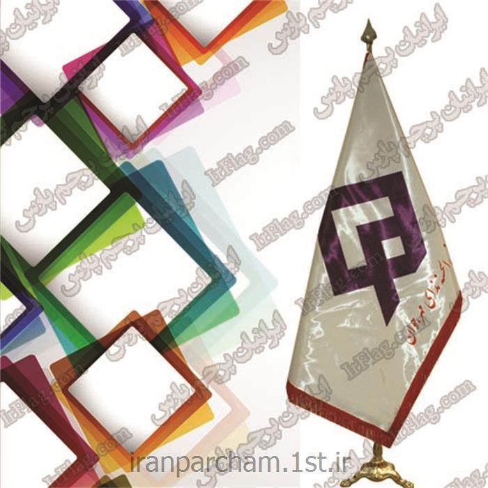 پرچم تشریفات ساتن 15