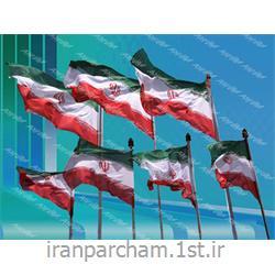 پرچم ساتن اهتزاز ایران04
