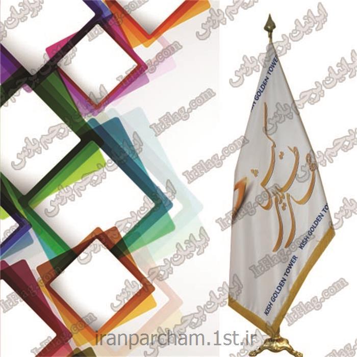پرچم تشریفات ساتن 42