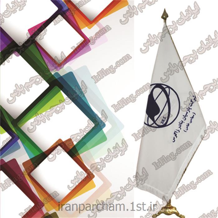 عکس پرچم، بنر و لوازم جانبیپرچم تشریفات دیجیتال ساتن درجه یک مدل 51