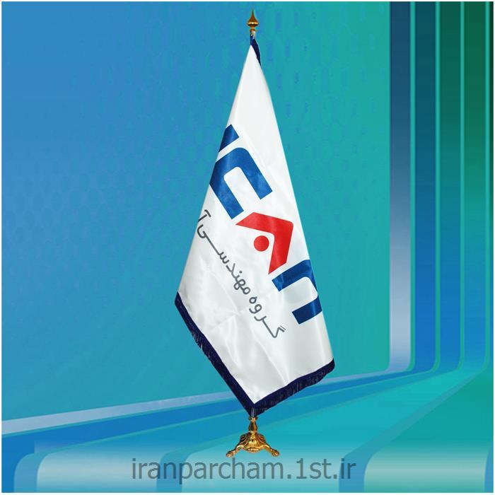 پرچم تشریفات ساتن چاپ دیجیتال 16